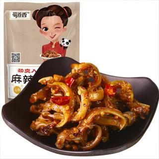 蜀道香 麻辣猪脆骨 (袋装、306g)