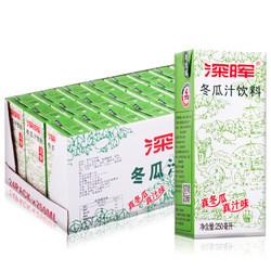 深晖  冬瓜汁饮料 250毫升*24盒