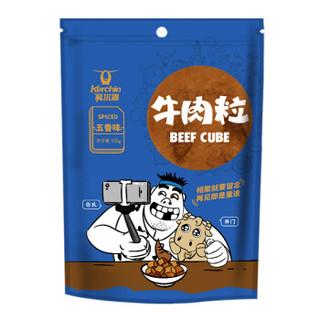 Kerchin 科尔沁 牛肉粒 五香味 105g