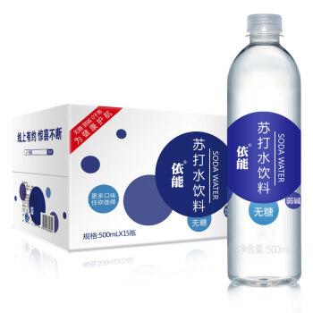 依能 加锌 苏打水饮料 500ml*15瓶