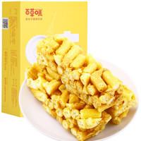 Be&Cheery 百草味 法式烤芙条 牛奶味 220g