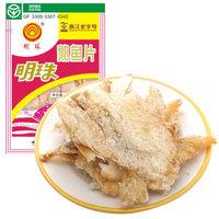 明珠 鲜烤熟鱼片 (袋装、120g)