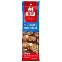 母亲 牛肉棒 烧烤味 72g