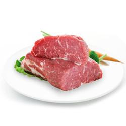 Shuanghui 双汇 限PLUS会员 国产猪梅花肉 500g