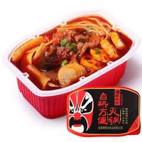 蜀粹坊 自热方便火锅 麻辣牛肉荤菜版 365g