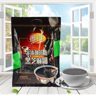 维维 纯香经典 营养早餐 黑芝麻糊 无添加蔗糖型 560g