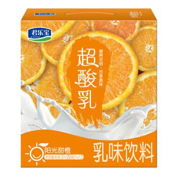 JUNLEBAO 君乐宝 超酸乳 阳光甜橙味 盒装 250ml*12盒
