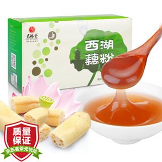艺福堂 西湖藕粉 杭州特产纯手工藕粉 300g