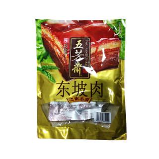 五芳斋 东坡肉 200g