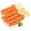 华都食品 骨肉相恋 400g/袋 烧烤食材鸡肉串鸡软骨串骨肉相连 *18件 212.2元(合11.79元/件)