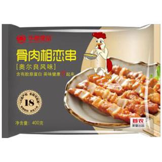 HUADU FOODSTUFF 华都食品 骨肉相连 (400g)
