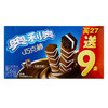 OREO 奥利奥 巧克棒 威化饼干 巧克力味 460.8g
