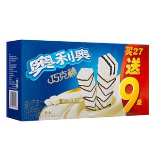 OREO 奥利奥 巧克棒 威化饼干 奶白巧克力味 460.8g
