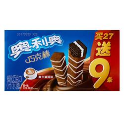 OREO 奥利奥 巧克棒 威化饼干 摩卡咖啡味 460.8g