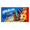 巧克棒 威化饼干 提拉米苏风味 460.8g