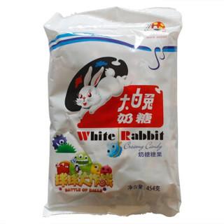 大白兔 奶糖 原味 454g