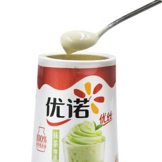 Yolplait 优诺 优丝风味发酵乳 细语抹茶味 135g*3杯