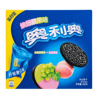OREO 奥利奥 缤纷双果味夹心饼干 (388g、水晶葡萄味+水蜜桃味)