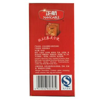 正航 桃酥饼干 礼盒装 (盒装、浓香芝麻味、800g)