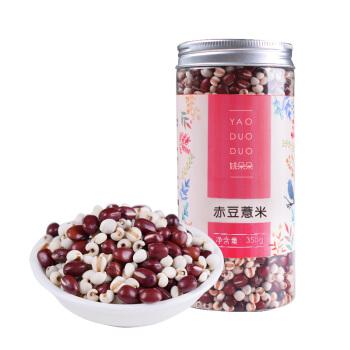 姚朵朵  赤豆薏米粥料 350g
