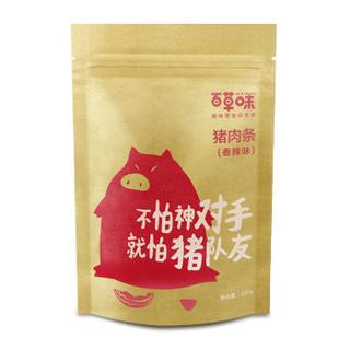 Be&Cheery 百草味 香辣猪肉条 (袋装、100g)