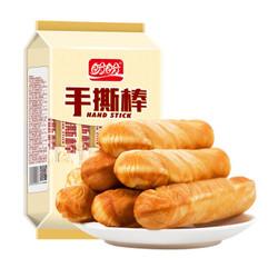 PANPAN FOODS 盼盼 手撕棒面包 奶香味 210g *10件