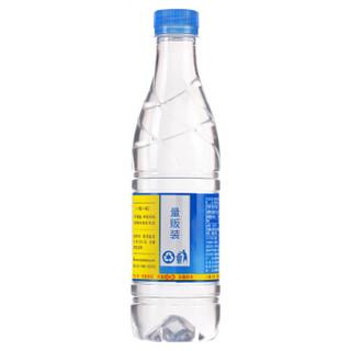 恒大冰泉 长白山天然矿泉水 500ML*12瓶  彩膜装