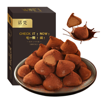 诺梵 醇香原味巧克力 (盒装、100g)