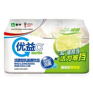 MENGNIU 蒙牛 优益C 活菌型乳酸菌饮品 海盐柠檬味 340mL*4瓶