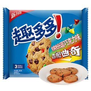 趣多多 香脆曲奇 (255g、缤纷逗巧克力味)