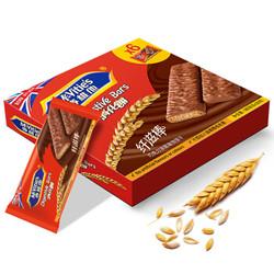 Mcvitie's 麦维他 全麦酥性消化饼干 180g *10件
