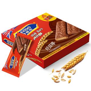 Mcvitie's 麦维他 全麦酥性消化饼干 180g *6件