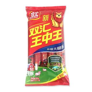 Shuanghui 双汇 新 王中王 火腿肠 无淀粉 60g*10支