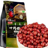 十月稻田 红豆 1kg