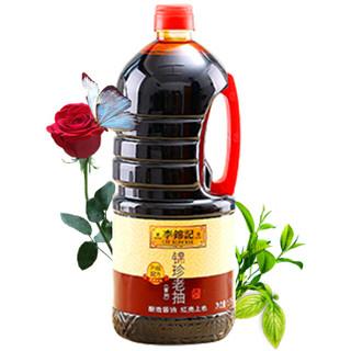 李锦记 大豆酿造红烧酱油 (1.75L)