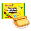 Totaste 土斯 Leisure Moment夹心饼干 (380g、柠檬味)