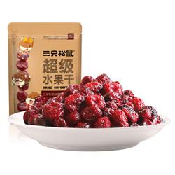 三只松鼠 红宝石蔓越莓干108g/袋 *13件