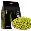 方家铺子 绿豆 1kg *3件 20.85元(合6.95元/件)
