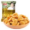 KAM YUEN 甘源牌 蚕豆 酱汁牛肉味 285g *16件 86.4元(合5.4元/件)