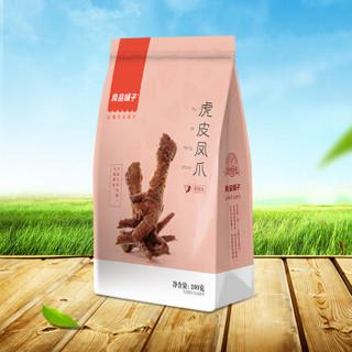 liangpinpuzi 良品铺子 虎皮凤爪 (香辣味、200g)