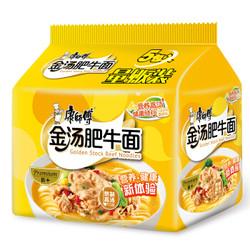 Tingyi 康师傅 金汤肥牛泡面 580g/5包 *3件