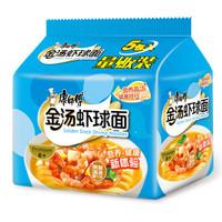 Tingyi 康师傅  金汤虾球面  5连包