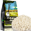 十月稻田 糯米 1kg