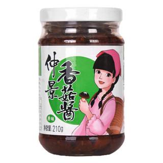 仲景 香菇酱 原味 210g