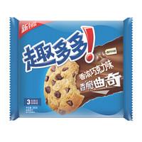 趣多多 香脆曲奇饼干 (香浓巧克力味、285g)