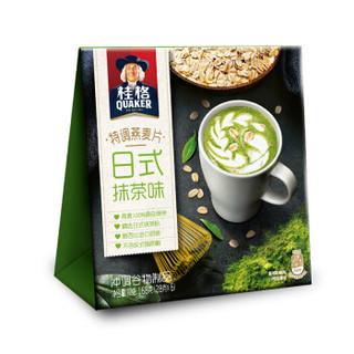 QUAKER 桂格 特调燕麦片日式抹茶味 燕麦喝出咖啡口感 下午茶早餐 168g *2件
