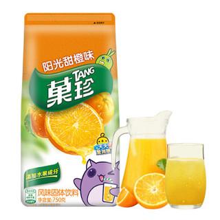 果珍阳光甜橙袋装 750g
