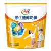伊利  学生营养奶粉