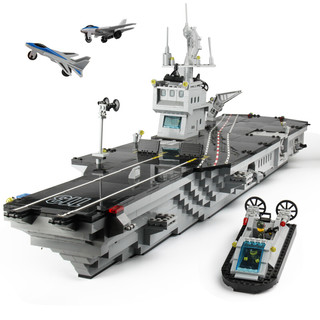 ENLIGHTEN 启蒙 航空母舰 积木拼装玩具