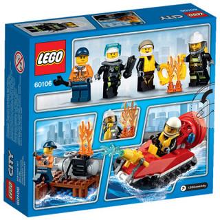LEGO 乐高 城市消防安全系列 60106 消防入门套装